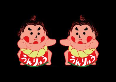 力士キャラクターのイラスト2